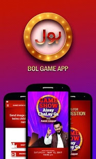 Free Download BOL Game App for android