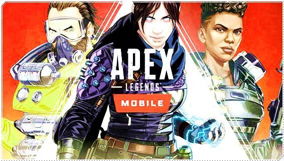 إصدار لعبة Apex Legends Mobile لهواتف المحمول