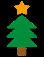 クリスマスのマーク「クリスマスツリー」