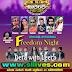 DEFA WITH LEERA FREEDOM NIGHT LIVE SARIGAMA SAJJE BAND STUDIO 2021-02-04