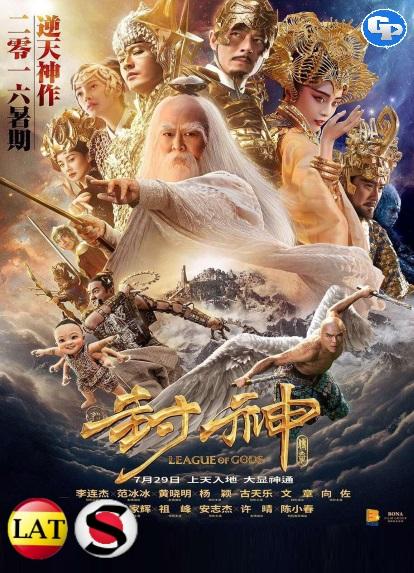 Liga de los Dioses (2016) DVD5 LATINO/CHINO