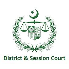 District Court District Charsadda Jobs 2021 in Pakistan