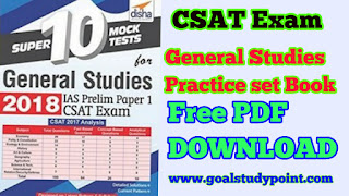 CSAT Exam General Studies Practice Sets BOOK PDF Free