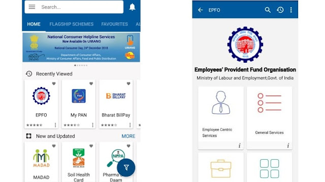 How to Check EPF Balance Using UMANG App? - Techtox Express