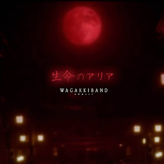 [Lirik+Terjemahan] Wagakki Band - Seimei no Aria (Aria Kehidupan)