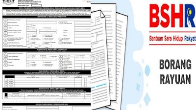 Cara Mohon Rayuan Tambahan BSH 2020 Bagi Tambah Anak/Jumlah Pendapatan (Borang)