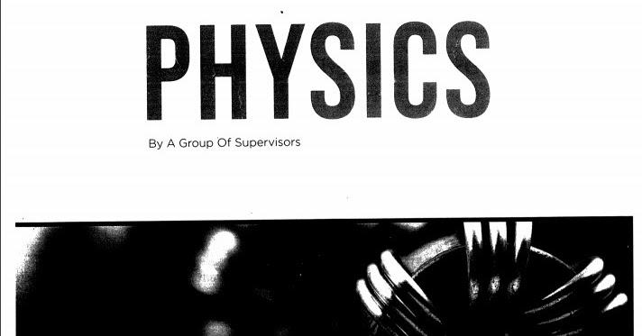 كتاب الفيزياء للصف الثالث الثانوي لغات 2021