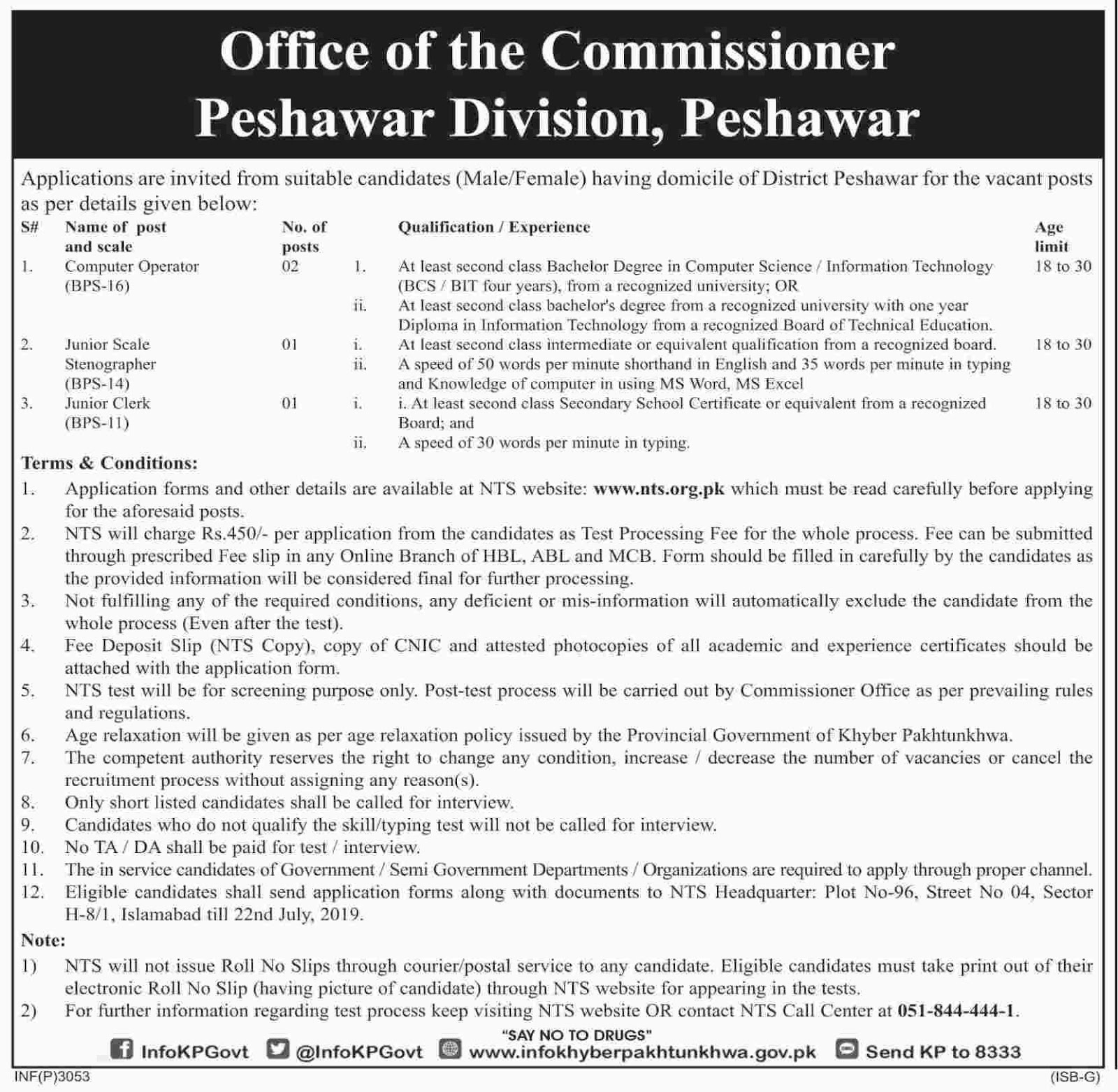 Jobs in Commissioner's Office in Peshawar Division 09 July 2019