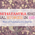Panchatantra Short Moral Stories in Hindi || Best of Panchatantra Stories