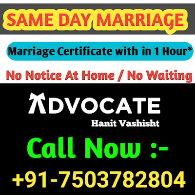 Same Day Court Marriage in Delhi