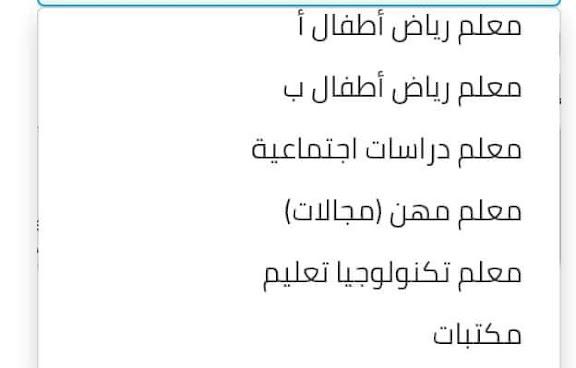 """موقع تقديم المدارس اليابانية 2021-2022 """" متاح حالياً ~ رابط التسجيل الأن أخر أعلان وظائف المدارس اليابانية 2021 ,الأوراق المطلوبة وشروط التقديم في وظائف مسابقة المدارس اليابانية الجديدة 2021/2020 بمحافظات مصر"""