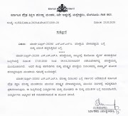 Karnataka SSLC Date Sheet 2020 - KSEEB 10th Exam Time Table (kseeb.kar.nic.in)