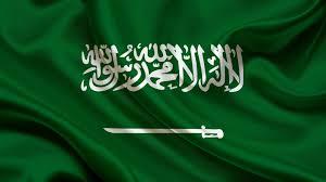 أخبار السعودية اليوم الجمعه المملكة السعودية تسعى لشراء عدد من الجزر في المالديف