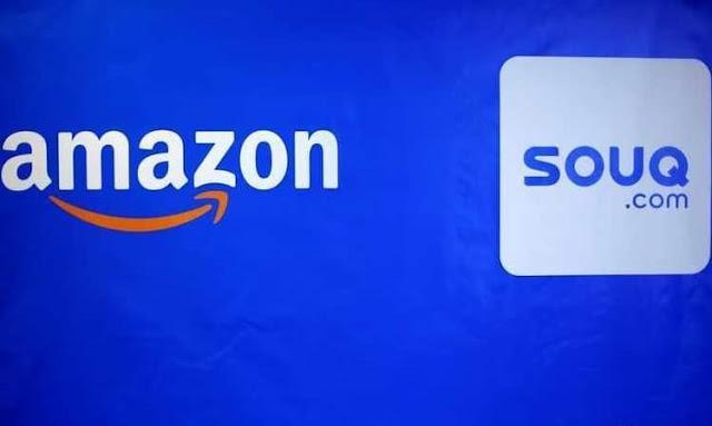Souq Saudi Arabia is now officially Amazon sa - Saudi-expatriates.com