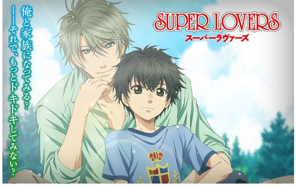 Download Anime Super Lovers [Subtitle Indonesia]
