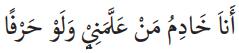 Kisah Kecerdasan Sahabat Ali bin Abi Thalib ra