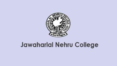 JN-Collegeboko-Kamrup-Logo