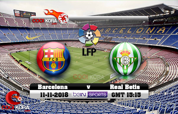 مشاهدة مباراة برشلونة وريال بيتيس اليوم 11-11-2018 في الدوري الأسباني