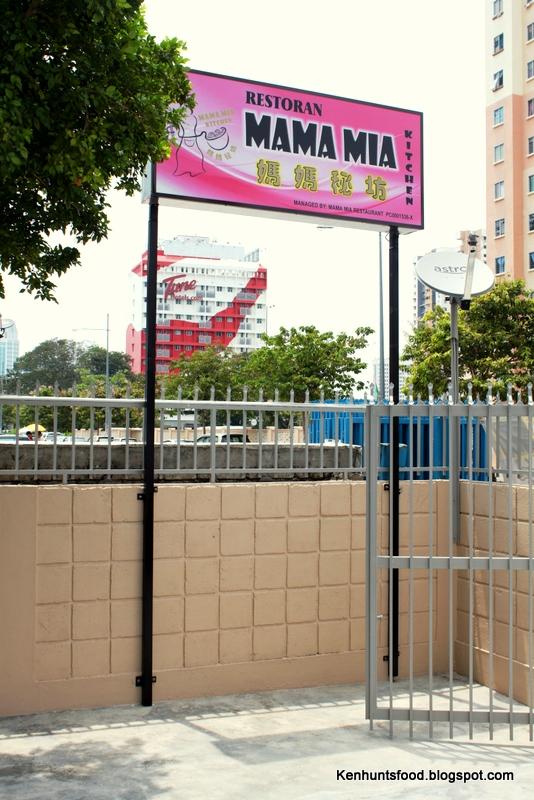 Ken Hunts Food Mama Mia Kitchen Lorong Selamat Penang
