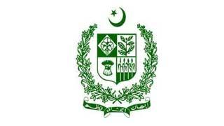 P.O Box 3006 Islamabad logo