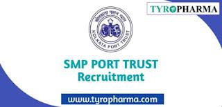smp-kolkata-port-trust-latest-pharmacist-jobs