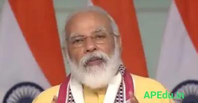 Prime Minister Modi at Smart India Hackathon Grand Finale