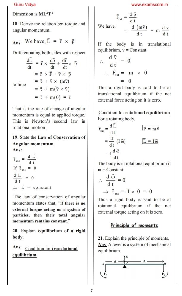 Examfear Notes