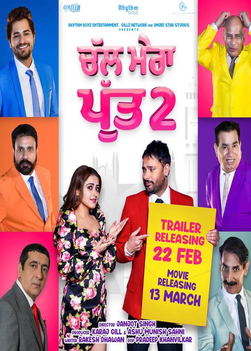 Chal mera putt 2 full movie download filmywap, chal mera putt 2 full movie download movies4u