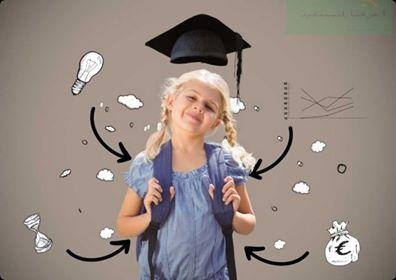 التعليم المرن أحد أساليب التعليم الحديثة
