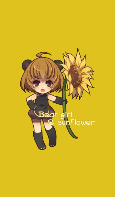 Bear girl & sunflower