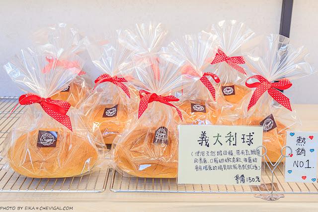 MG 7794 - 熱血採訪│台中人氣麵包搬家囉!每日限量義大利水果酵母終於開賣!還有日本超夯米蘭諾布丁