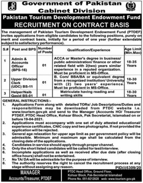 pakistan-tourism-development-endowment-fund-jobs-2021-application-form