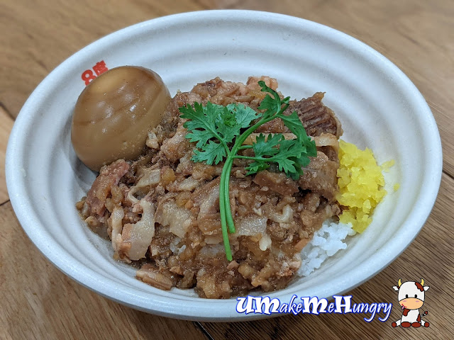 Stewed Pork Belly Rice 八度卤肉饭