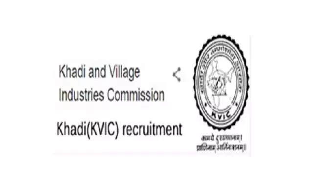 Khadi(KVIC) recruitment