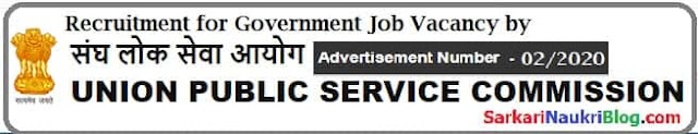 UPSC Government Jobs Recruitment Advt. No. 02/2020