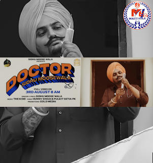 https://lyrics.djpunjabsongs.com/?m=1