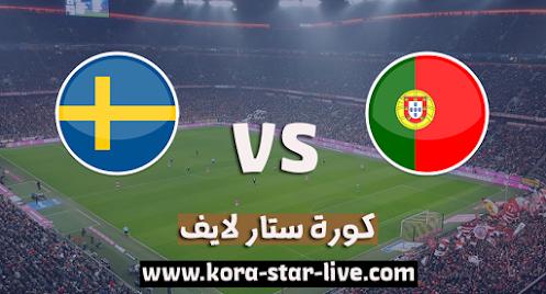 مباراة البرتغال والسويد بث مباشر بتاريخ 14-10-2020 دوري الأمم الأوروبية