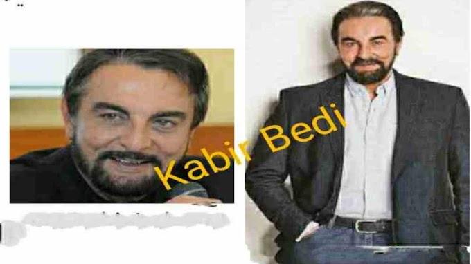 Kabir Bedi के biography हिंदी में। जानिए कुछ खास बातें।