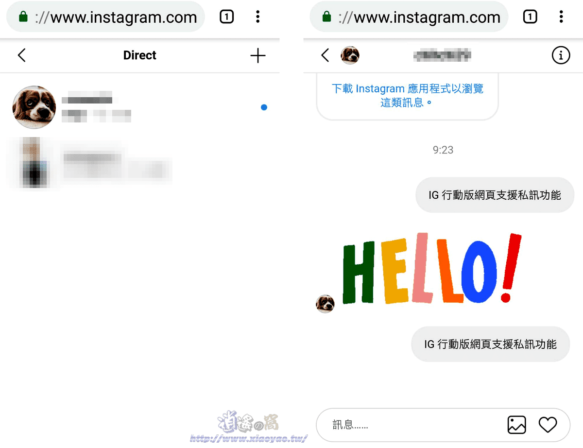 Instagram 網頁版 Direct 私訊功能上線
