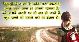 cool status in hindi