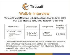 Pharmaceutical Industry Jobs News: Tirupati Medicare Pvt Ltd