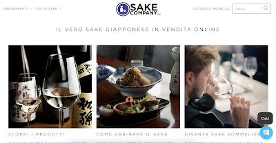 イタリアのSake Companyのウェブサイト