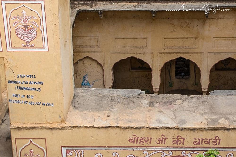 hot Taken on 3-June-2021 BoharaJi Ki Bawari StepWell - KhawaraniJi, Jaipur.  BoharaJi Ki Bawari StepWell - KhawaraniJi, Jaipur.