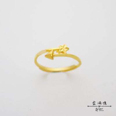 個性造型黃金戒指