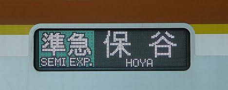 有楽町線 西武池袋線直通 準急 保谷行き3 東京メトロ10000系FCLED