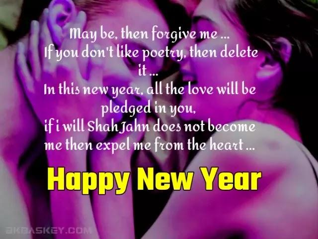 Love Shayari  New Year For Girlfriend