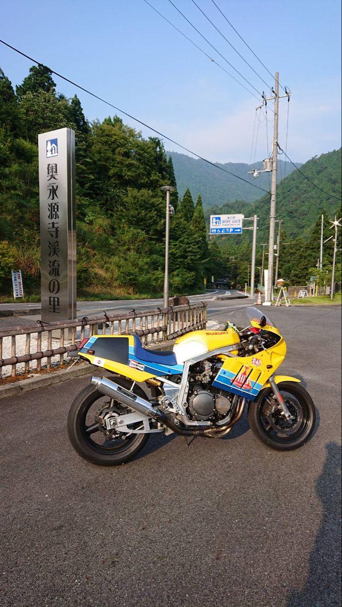 Suzuki GSXR Slabside, Japan