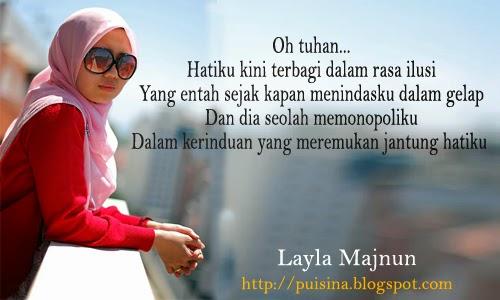 Puisi Cinta Rindu Dan Do A Curhat Islami Puisina