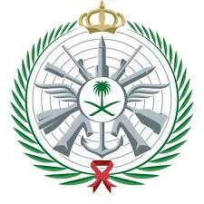 وظائف وزارة الدفاع فتح بوابة القبول الموحد للوظائف النسائية العسكرية 1441