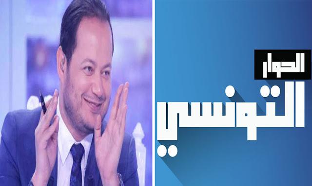 سمير الوافي قناة الحوار التونسي  samir el wafi elhiwar ettounsi